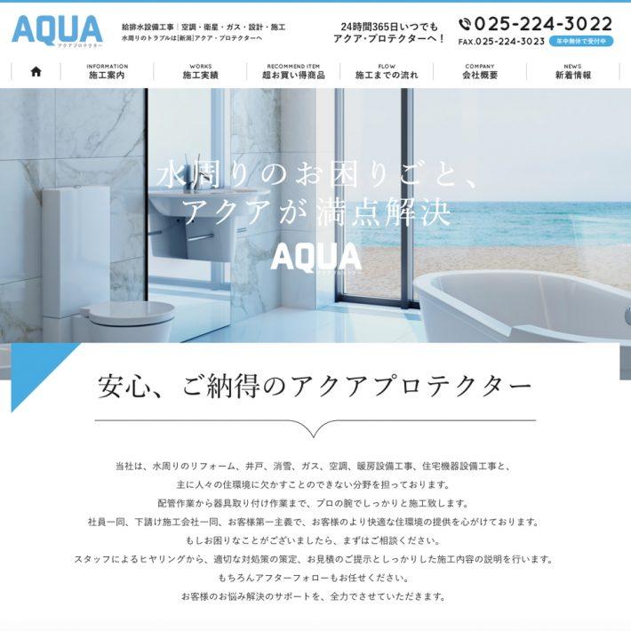 hp-site-aqua